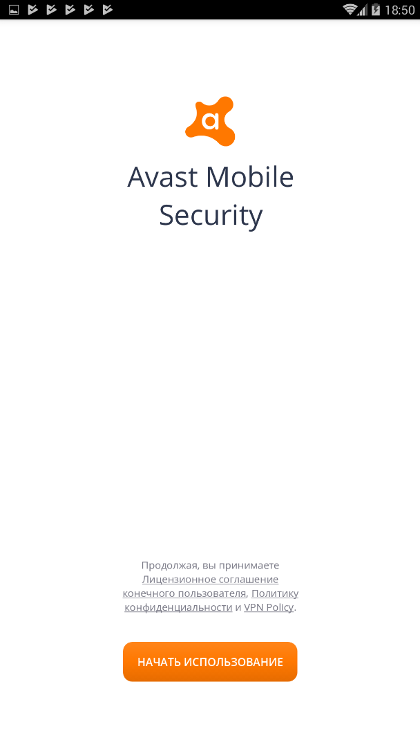 Avast Mobile Ultimate